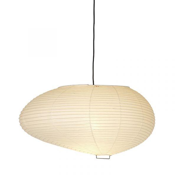 Vitra Akari 16A Suspension Light