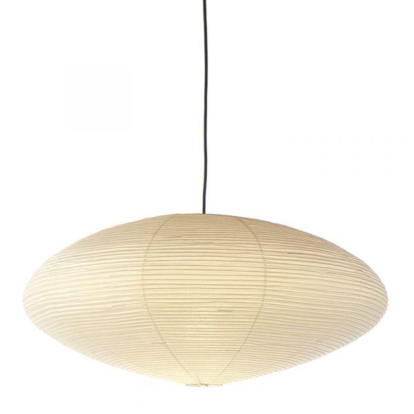 Vitra Akari 26A Suspension Light