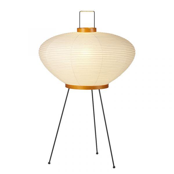 Vitra Akari 9A Table Lamp